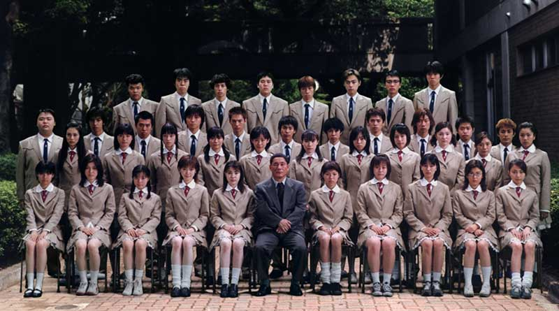 Battle Royale di Koushun Takami